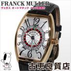 フランクミュラー FRANCKMULLER 5850 VEGAS ヴェガス ベガス K18 メンズ 腕時計 ルーレット