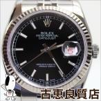 ROLEX ロレックス デイトジャスト メンズ 腕時計 自動巻き 黒文字盤 116234 V番/中古/質屋出店/あすつく/MT718