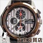 セイコー SEIKO イグニッション 1/100秒クロノグラフ 限定100本 SBHP001/7T82-0AB0  腕時計 メンズ あすつく/限定モデル/MT1255/中古/美品
