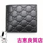 未使用品・買取品 グッチ GUCCI GGレザー 二つ折財布 グッチシマ メンズ ブラック 365467 CWC1R 1000(hon)