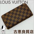 新品・未使用品 LV lv LOUIS VUITTON ルイヴィトン  ダミエ ジッピーウォレット 長財布 N41661 (hon)