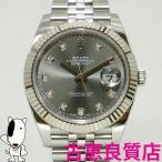 極美品 ロレックス ROLEX デイトジャスト 41 メンズ 腕時計 自動巻き 126334G ダークロジウム 10Pダイヤ 中古(hon)