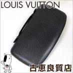 LV lv ルイヴィトン LOUIS VUITTON タイガ オーガナイザーアトール 長財布 トラベルケース ラウンドファスナー M30652 (hon)
