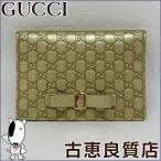 GUCCI グッチ マイクログッチシマ カードケース パスケース シャンパンゴールド リボン 388684 (hon)