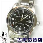 HAMILTON ハミルトン  カーキフィールド Khaki Field メンズ腕時計 オートマ  H70455133(hon)