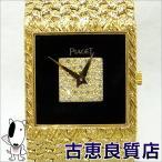 PIAGET ピアジェ ダイヤモンド 文字盤 オニキス K18 メンズ  腕時計 手巻き メカニカル スクエア 934 D2 当社指定業者にてOH済み(hon)