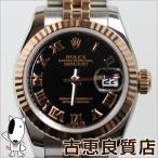 ROLEX ロレックス K18PG/SS レディース/ブラックローマン文字盤 腕時計 自動巻き 179171 デイトジャスト コンビ ピンクゴールド/SS/MT394/中古/美品