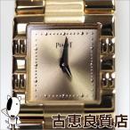 ピアジェ Piaget  ダンサースクエア レディース QZ クオーツ 17mm K18 金無垢 腕時計/中古/質屋出店/あすつく/MT671