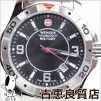 新品/未使用品/WENGER ウェンガー 79139 スイスミリタリー アルパイン 黒文字盤 腕時計/買取品/質屋出店/あすつく/MT669