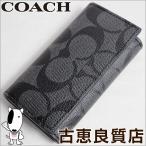商品コード:k28-958-1  【ブランド】コーチ COACH 【商品名】4連キーケース・キーリン...