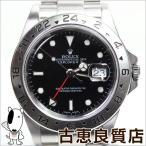 ロレックス ROLEX メンズ 腕時計 Ref.16570 オートマ エクスプローラー2 EX2 Z番/中古/質屋出店/あすつく/MT1095