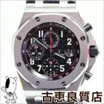 オーデマ ピゲ AUDEMARS PIGUET メンズ腕時計 クロノグラフ Royal Oak ロイヤルオーク オフショアクロノ 26470ST.OO.A101CR.01 MT1117