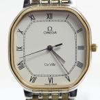 オメガ OMEGA デ・ヴィル/デビル メンズ クォーツ腕時計 コンビ あすつく MT1778 中古