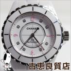 CHANEL シャネル J12 38mm J12 ピンクライト 世界限定1200本 H4864 セラミック 8Pダイヤ メンズ/レディース 腕時計/中古/質屋出店/あすつく/MT862