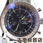 BREITLING ブライトリング メンズ ナビタイマーワールド Ref.A2432212/B726(A24322) 46mm 腕時計 黒文字盤/MT1350/中古