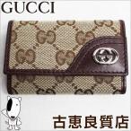 グッチ GUCCI レザー6連キーケース GGキャンバス 181680 ブラウン×ベージュ/中古/あすつく