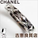 シャネル CHANEL マトラッセ プラチナ Pt950 サイズ約16.5号 ダイヤ11P 5.3g/中古
