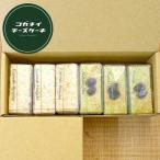 卒業祝 入学祝 ギフト 個包装 ほうじ茶と抹茶の日本茶レアチーズケーキBOX ハンカチラッピング・カード付き