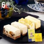 ホワイトデー 低糖質 スイーツ チーズケーキ アソートBOX ギフト お誕生日 糖尿病 おやつ