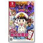 桃太郎電鉄 昭和 平成 令和も定番! Nintendo Switch クリックポスト 新品