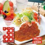トマトカレー 200g×2箱 フルーツトマトを水を一切使わず、トマトと野菜の水分のみでじっくり煮込んだカレー ゆうパケット送料無料  レトルト トマト カレー