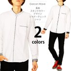 シャツ メンズ 長袖 スタンドカラー デザイン シャドーチェック素材 ノーカラー バンドカラー チェックシャツ Garcon Wave