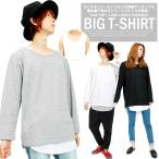 送料無料 ビッグTシャツ メンズ タンクトップ 長袖 ジャガード ロング 2枚 セット アンサンブル カットソー 長袖Tシャツ Tシャツ ビッグ ロンT 白 黒 Tシャツ 柄