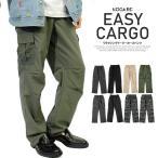 Yahoo!メンズファッション KOGARE送料無料 カーゴパンツ メンズ 大きいサイズ ミリタリー リラックス ウエストゴム 薄手 チノパンツ イージーパンツ カーゴ パンツ
