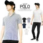 【送料無料】 ポロシャツ メンズ 大きいサイズ 半袖 シアサッカー イタリアンカラー Tシャツ スキッパー  白 黒 青 ポロ