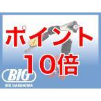 《ポイント10倍》【送料無料】BIG アキュースタンド AMP-M ミニ強力タイプ 大昭和精機