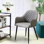 ダイニングチェア 肘付き デザインチェア スチール脚 PUレザー イームズチェア  デスクチェア 食卓椅子 おしゃれ 高級感 在宅勤務 EAMES  DSW 組立簡単
