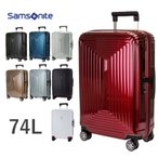 サムソナイト ネオパルス スピナー スーツケース 69cm Samsonite Neopulse Spinner 74L 65753