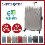 送料無料 サムソナイト コスモライト 3.0 スピナー 75cm パール 73351 1673  Samsonite Cosmolite 3.0 Spinner 94L