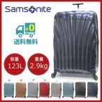 送料無料 サムソナイト コスモライト 3.0 スピナー 81cm ミッドナイトブルー 73352 1549  Samsonite Cosmolite 3.0 Spinner 123L