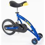 送料無料 エバニュー EVERNEW キューユーエーエックス QU-AX 一輪車練習 自転車練習 補助輪付き 一輪車 自転車 バランストレーナー EDK325