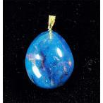 ドミニカ琥珀涙型濃青ブルーアンバーK18ペンダント(小型)
