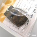 【限定品】タニ沈香 生ストラップ/No.8(5.5g)