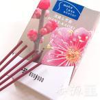 お香 アロマ 薫寿堂のお香 花かおり うめ スティックミニ寸 梅の香り