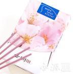 お香 アロマ 薫寿堂のお香 花かおり さくら スティックミニ寸 桜の香り