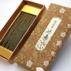 誠寿堂のお香 極品伽羅延寿 文庫型