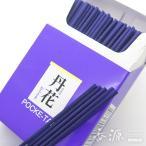 Yahoo!お香・線香・香木の専門店 香源お香 日本製 アロマ 大発のお香 ポケット丹花(ポケタン)スティック紫 スミレ