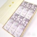 日本香堂のお線香 贈答用 ギフト 宇野千代 淡墨の桜 桐箱 進物 喪中見舞い