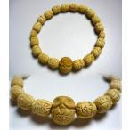 お守り腕輪念珠 品質重視 京都製 福ろう彫 大 天然石 パワーストーンブレスレット レディス メンズ
