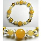 イエローオニキス コンビブレスレット レディス メンズ 水晶・黄水晶仕立て