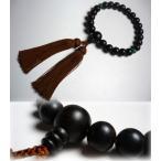 男性用のお数珠 縞黒檀素挽き 22玉 一重 アベンチュリン2点仕立て(京都念珠) 人絹