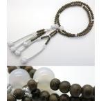 男性用のお数珠 シャム柿 白瑪瑙仕立て 日蓮宗 二双半法華(尺)