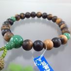[ポイント10倍] 男性用数珠 黒柿 22玉 最高級インド翡翠仕立て 頭房