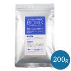 グリストラップの悪臭を消して油を分解するバイオミックス200g(目安として社食1日150食1カ月分)