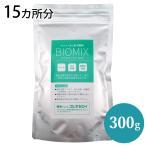 消臭 ペット臭とカビ取り剤、納豆菌で安心安全バイオミックス300g(15箇所分)