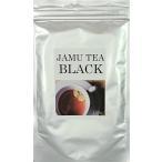 【メーカー直販】正規品ジャムーティーブラック JAMU TEA BLACK